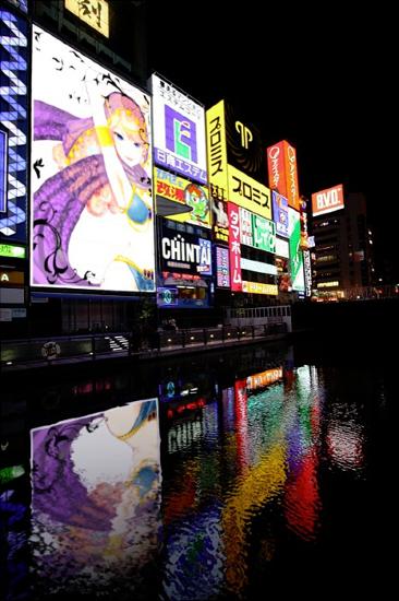 ひぃたん大阪にて.jpg