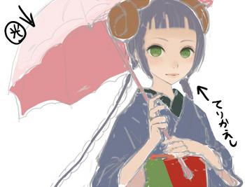 傘色入れ1.jpg